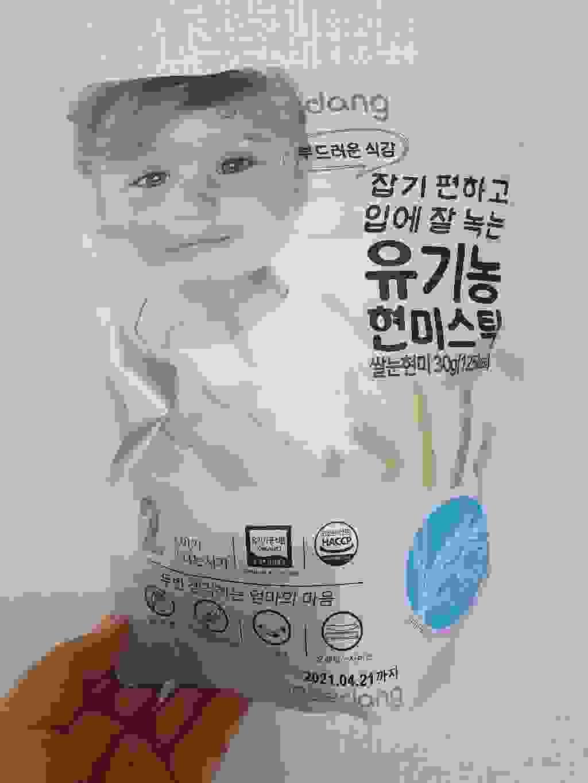 베베당 유기농 쌀과자 스틱  리뷰 후기