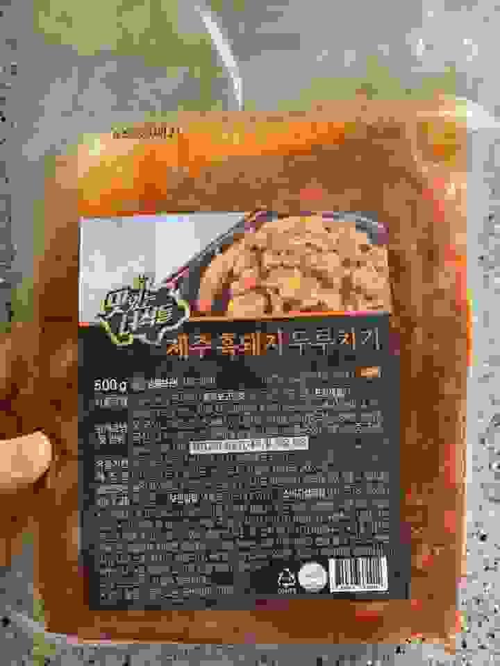 맛있는 녀석들 제주 흑돼지 두루치기 (냉동)  리뷰 후기