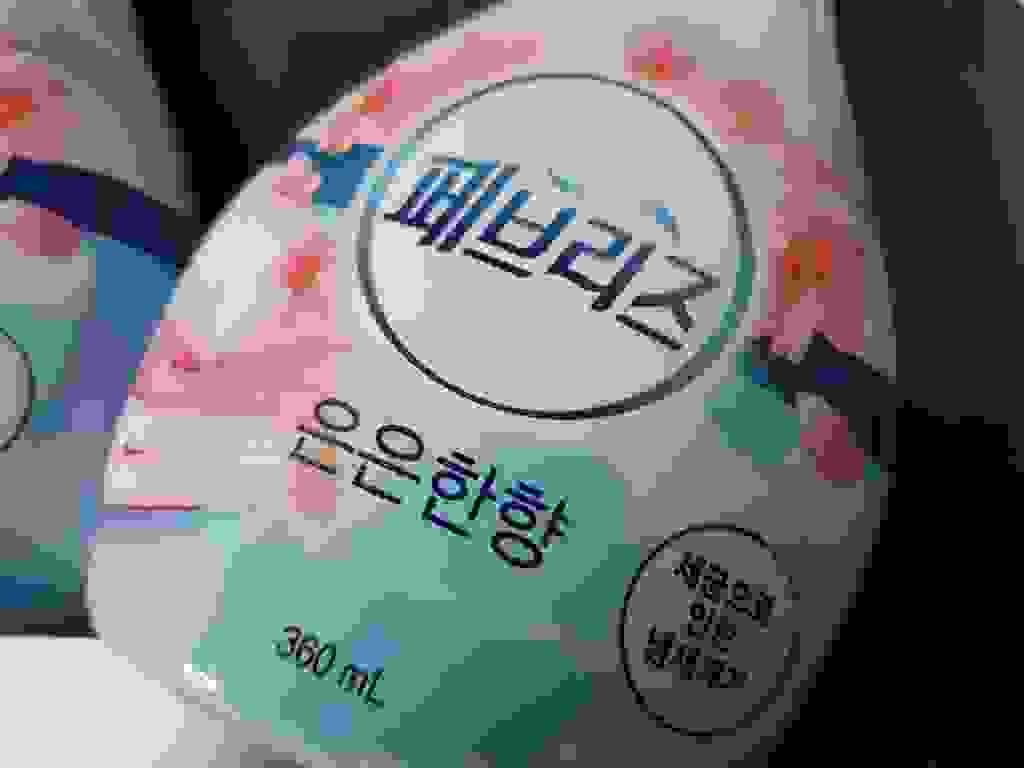 페브리즈 섬유탈취제 은은한향 본품 특가할인  리뷰 후기