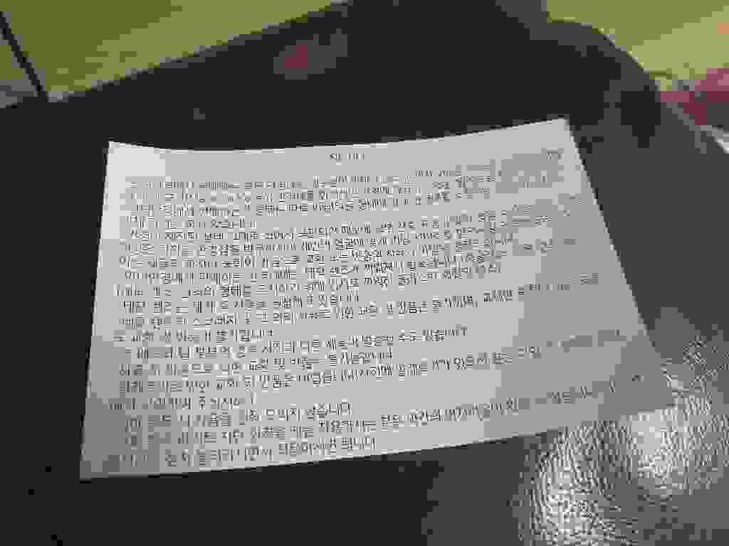 안녕안경 남자 여자 동글이 청광 블루라이트 차단 안경  리뷰 후기