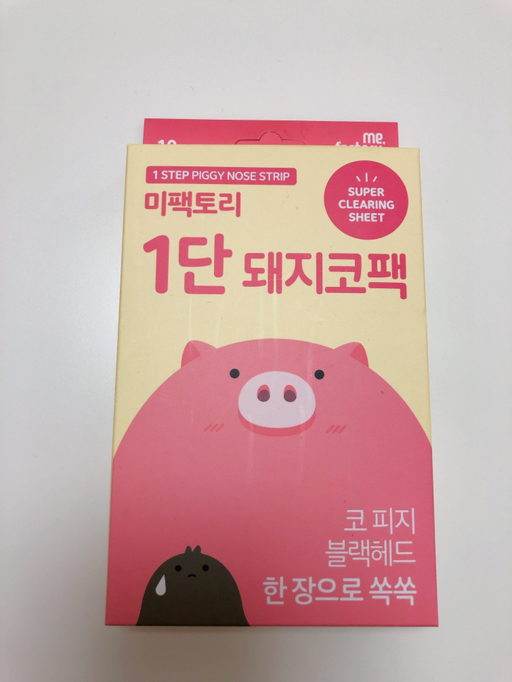 미팩토리 1단 돼지코팩  리뷰 후기