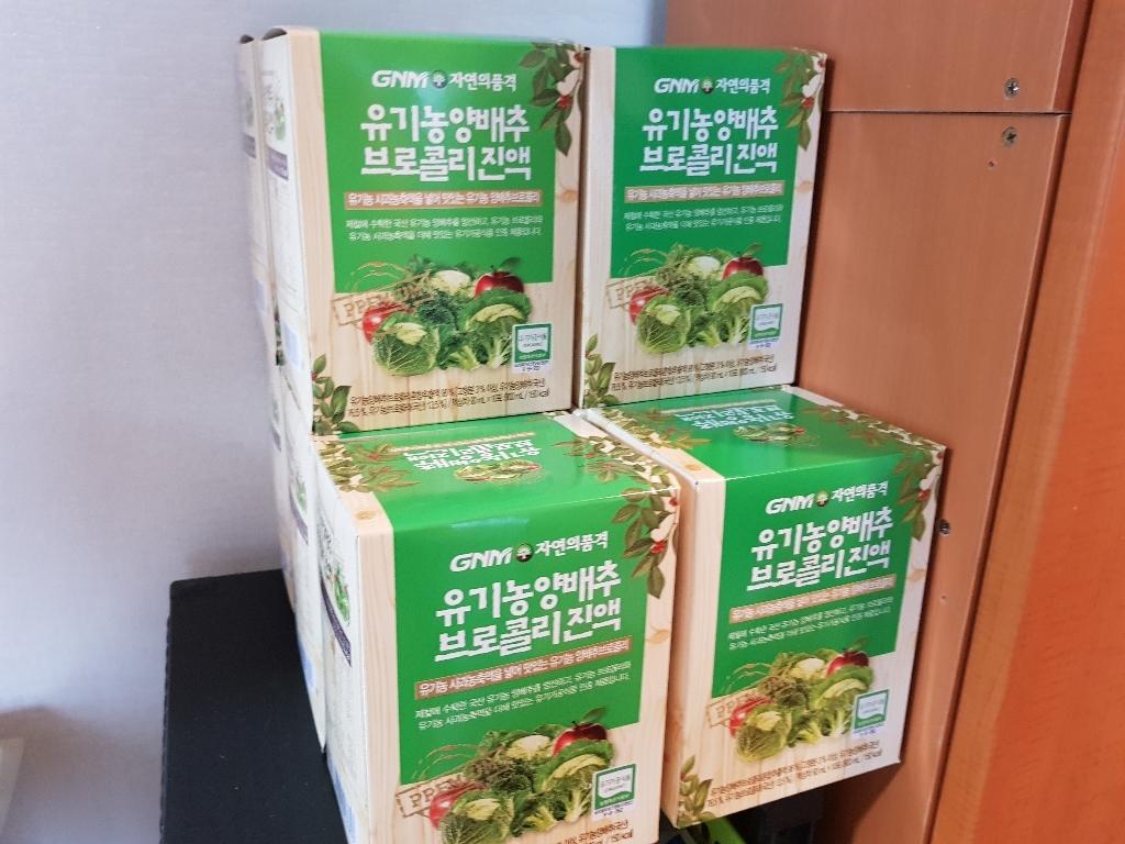 N자연의품격 유기농 양배추즙 브로콜리진액  리뷰 후기