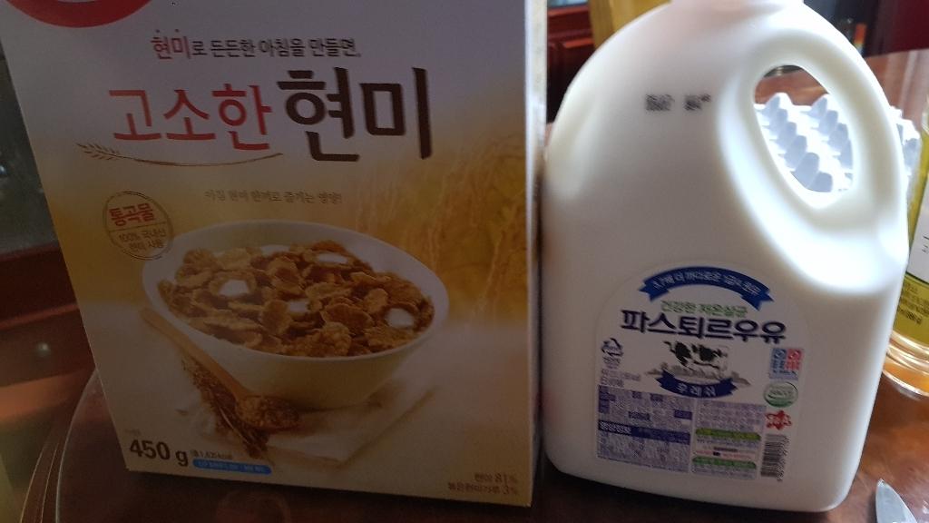 포스트 통곡물 고소한 현미 시리얼 리뷰 후기