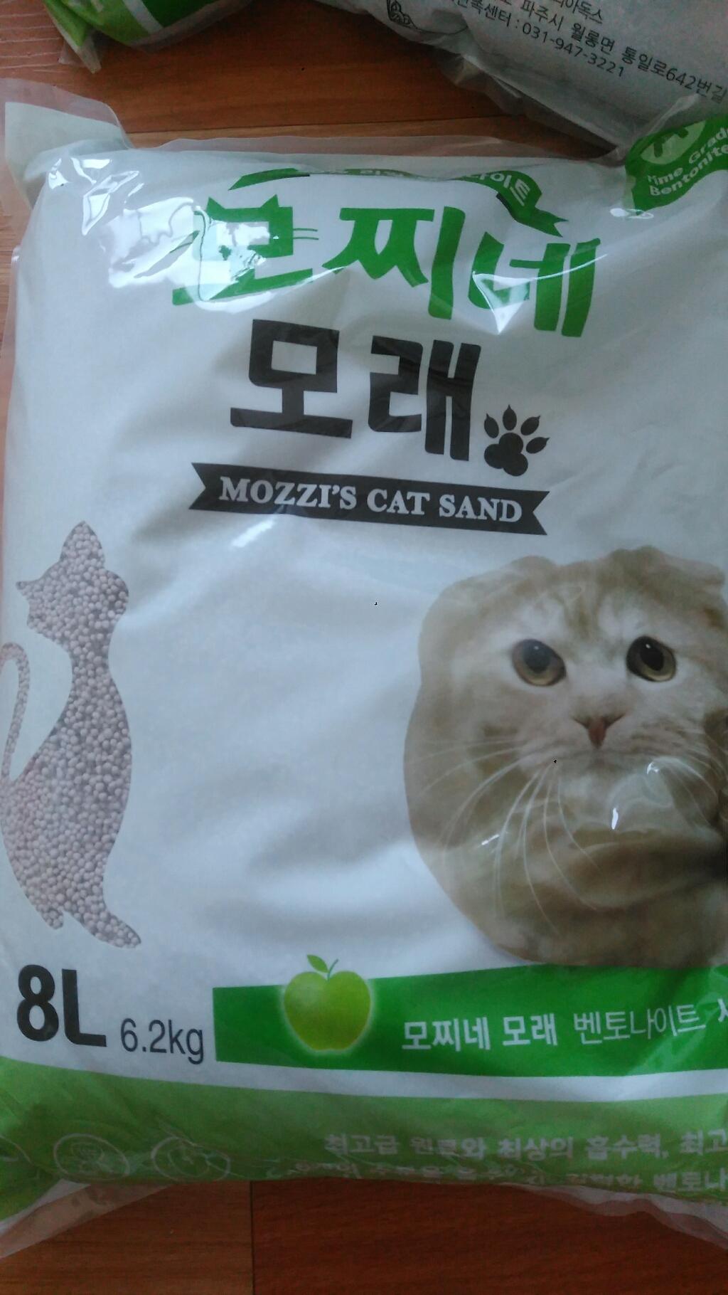 모찌네 고양이 모래 사과향  리뷰 후기