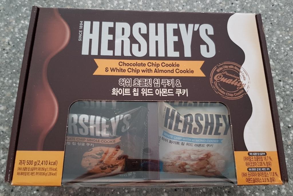 허쉬 초콜릿 칩 화이트 칩 위드 아몬드 쿠키세트 리뷰 후기