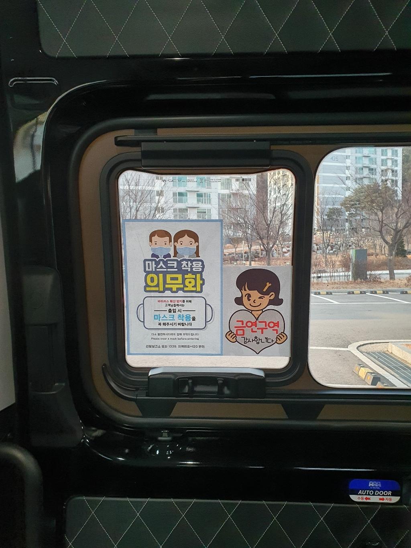 뭉키월드 마스크 손소독제 포스터 210297  리뷰 후기