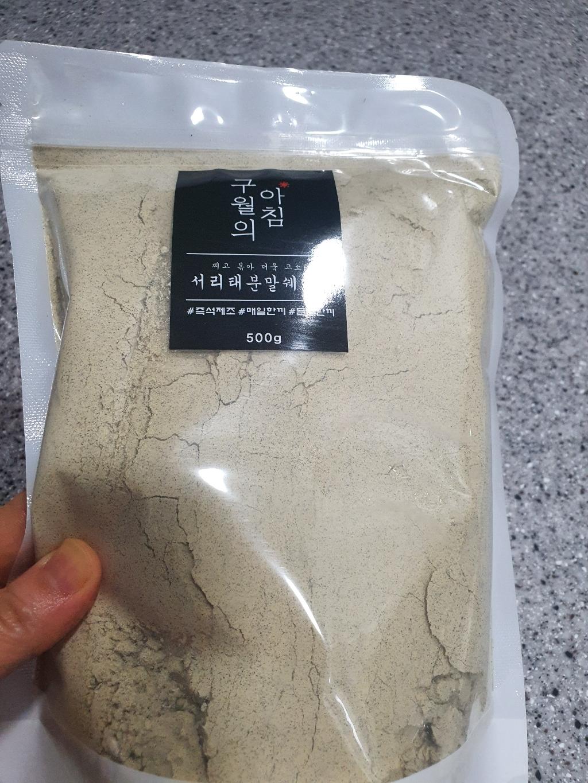 구월의아침 국산100%쪄서볶은 서리태콩물가루 검은콩가루 500g 할인  리뷰 후기