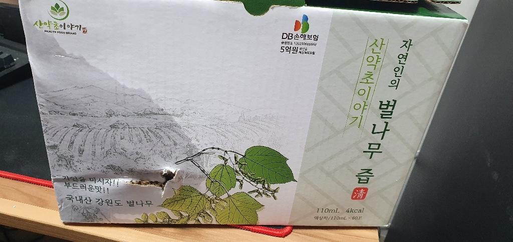 산약초이야기 [강원도 영월] 벌나무즙 진액 엑기스 121ml 30팩 60팩 120팩 특가할인  리뷰 후기
