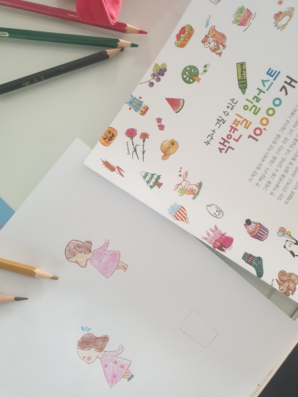 누구나 그릴 수 있는 색연필 일러스트 10000개:초간단 색연필화  리뷰 후기
