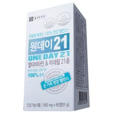 종근당건강 원데이21 종합비타민 추천 & 미네랄, 60정, 1개