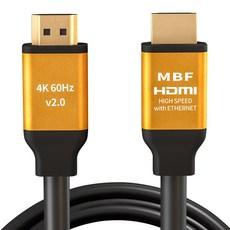 엠비에프 미니멀단자 UHD HDMI2.0 골드 모니터케이블 MBF-GSH2010, 1개, 1m
