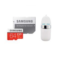 삼성전자 EVO PLUS 마이크로 SD 카드 + SD어댑터 + USB리더기, 64GB