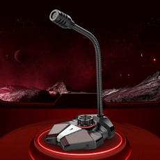 홈플래닛 고급형 방송용/수업용/게이밍 컴퓨터 USB 마이크, V-GM01