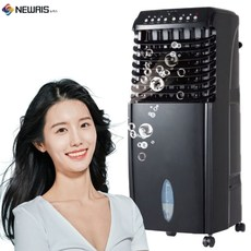 뉴리스 이동식에어컨 이동형 미니 실외기없는 캠핑용 냉풍기 스탠드 일체형 선풍기 에어컨 10L, 블랙
