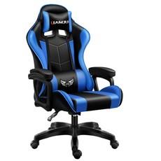 컴퓨터 의자 게이밍 의자 사무실 의자 등받이 의자 PC방 리프트의자 등받이조절 헤드레스트 쿠션 의자 게임의자 앵커시트, 업그레이드 다크 블루 + 강철 발 + 고정