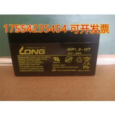 UPS 무정전 전원 장치 축전기용 배터리 소형 씰연 축전지(12V18Ah)WP18-12SHR, 옵션1