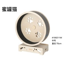 공간박스 고양이놀이터 캣휠 선반 소형 쳇바퀴 대형 원목, 옵션2