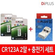 성경시스콤 CR123A 충전지 2알 + CR123A 충전기 세트