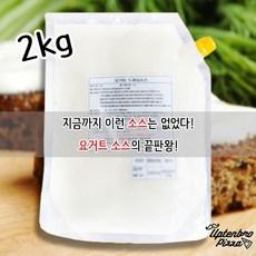 업텐브로피자 진하고 맛있는 요거트 드레싱 소스 2kg 대용량, 1팩