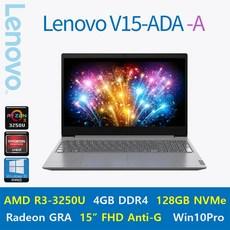 [가성비 No.1] 레노버 V15 사무용 인강용 노트북 + Windows10 Pro 포함 / 라이젠3, SSD 128GB, Windorws10 Pro 포함, RAM 4GB