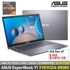 ASUS Y1411CDA-EB383 14인치 최고의 가성비 노트북 (R3/8GB/256GB/윈도우미포함)