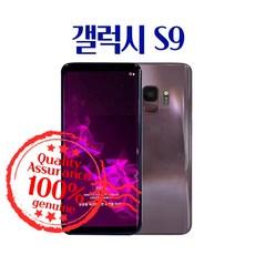 삼성 갤럭시 S9 중고폰 G960 64GB 공기계, W급