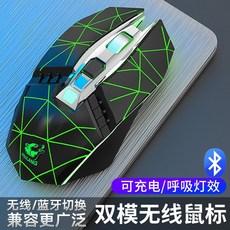 게이밍마우스 무선 마우스 충전가능한 버튼 정음 소음 cad제도 전용 선없음 게임 e-sports마우스 화웨이 영광 델 필기노트 사용, C01-공식모델, T06-블랙 별 버전(2.4G/블루투스 듀얼모드)