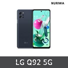 LG Q92 공기계 중고 자급제 중고폰 유심옮기면개통 Q920 5G/LTE 사용가능, A등급, 색상무관_상태우선