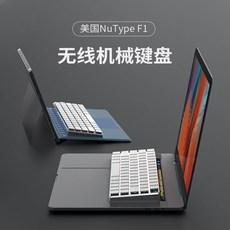 NuType 맥북 서페이스용 블루투스 기계식 키보드 RGB 백라이트 타입, 블랙 화이트샤프트