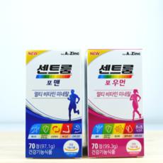 센트룸 성인 남녀 종합비타민 추천 2종 (포맨 70정 + 포우먼 70정) 종합비타민, 단품