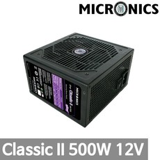 마이크로닉스 CLASSIC 500W ATX, CLASSIC II 500W
