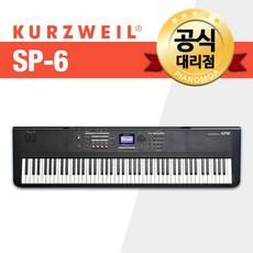 영창 커즈와일 신디사이저 SP6 SP-6 교회 학교 콘서트 판매 1위