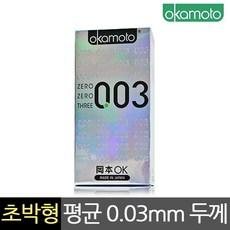 [NO-802]오카모토 초박형 콘돔 제로제로쓰리003(10개입), 1세트, 10개입