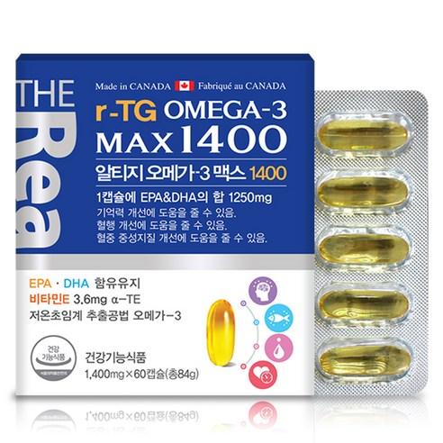 the real rTG OMEGA-3 MAX1400