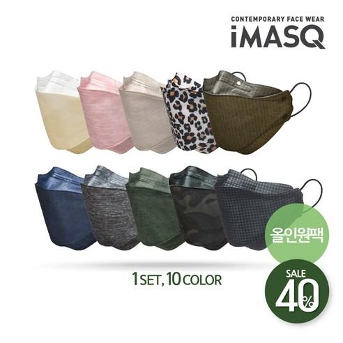 KF94 패션마스크 아이마스큐 - 올인원팩(1세트 10컬러 각 1매씩)