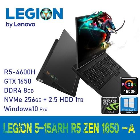 [추천] 레노버 LEGION 5-15ARH R5 ZEN 1650 [Windows10 Pro 포함]